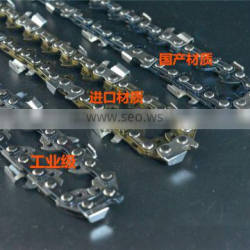 """20"""" Chisel and semi chisel saw chain"""