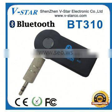 Car Bluetooth Music Receiver for Mobile phones, tablets with Stereo Output, WirelessBluetooth Audio Receiver