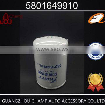Good quality ! auto parts filter 5801649910 oil / lube filter type for business car / light truck /machinery engines parts