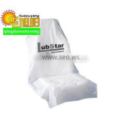 LDPE plastic white color one- off car Seat Cover factory