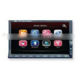 7 inch HD Car DVD gps with motorized panel