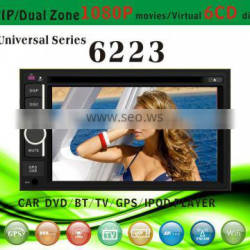 2 din double din car dvd 6223 with radio bluetooth gps tv pip dual zone