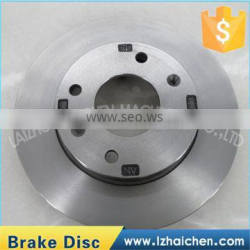 HIGH QUALITY FRONT BRAKE DISC