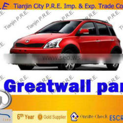 Greatwall florid cross parts