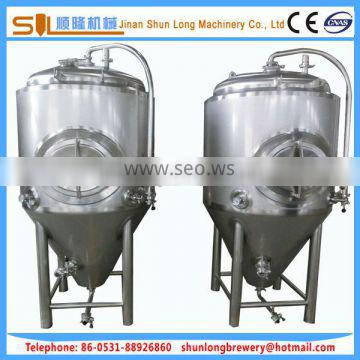 home mini beer brewing equipment 200l micro brewing equipment