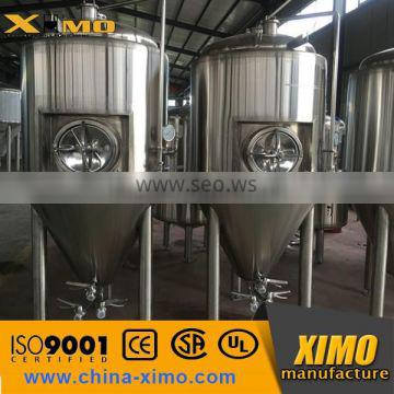 500L micro brewery/turnkey brewery project / beer brewing system