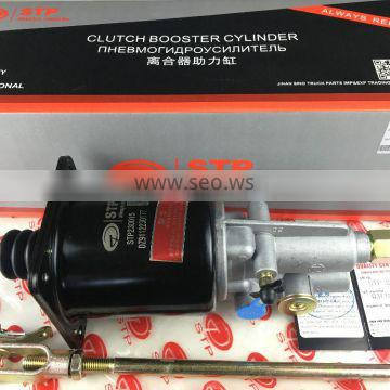 STP Chinese truck parts CLUTCH BOOSTER CYLINDER