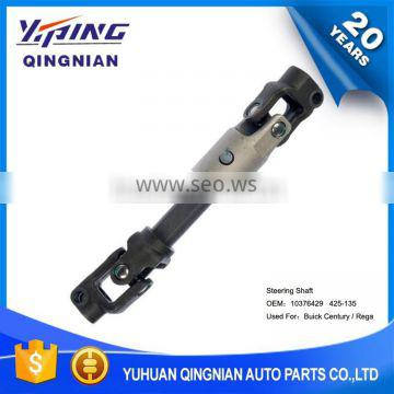 Auto Chassis Parts U-Joint For Chevrolet , Steering Shaft Universal Joint OEM:10376429
