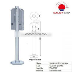 WAS009 Outdoor stainless steel standing ashtray(ISO9001)