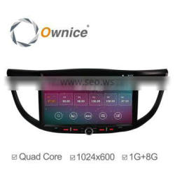 Ownice C200 quad core Android 4.4 up to android 5.1 car stereo for Honda CR-V CRV support OBD
