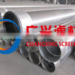 6 5/8 inch Stainless Steel Wedge Wire Strainer Screen