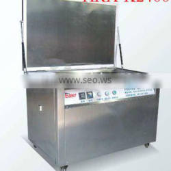 HRX-K2400 car cleaning equipment on sale