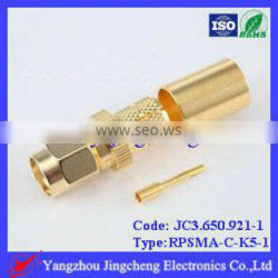 Reverse polarity SMA male body ,female socket for RG6 cable,RP connector , RF connector ,coaxial connector