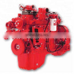 Brand new electric car motorcycle parts ISF2.8 ISF3.8 complete engine assembly for ISF series diesel engine