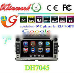 800 * 480pixes car dvd players for FORTE 2011- DH7045