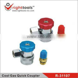 Cool Gas Quick Coupler