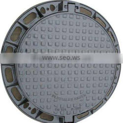 Ductile cast iron sanitary sewer manhole covers
