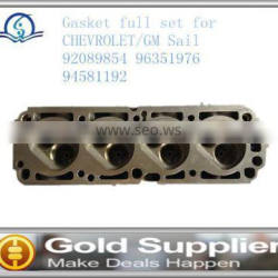 Brand New cylinder head for CHEVROLET/GM Sail 92089854 with high quanlity and low price.
