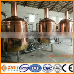red copper small beer production line plants system