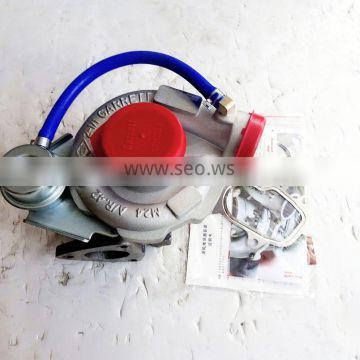 Apply For Engine 2674A055 Turbocharger 100% New Grey Color