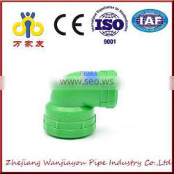 hot sale high quality ppr fitting 90 degree reduced