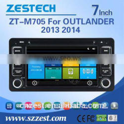 2015 hot new product Car radio gps for OUTLANDER 2013 2014