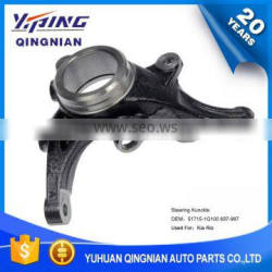Auto Parts For Kia , Front Left Machining Steering Knuckle OEM:51715-1G100