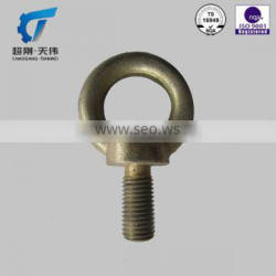 ISO9001 top quality stainless steel flying rings