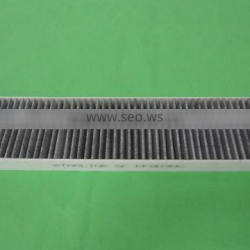 CHINA WENZHOU MANUFACTURE SUPPLY MANN CUK 5480 PURIFIER HEPA CABIN AIR FILTER FOR CAR