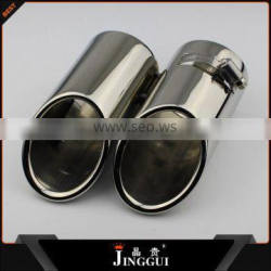 304 Stainless steel exhaust tip for VW 12 Lavida 1.6