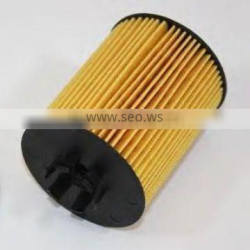 TOP Quality of Oil Filter FOR OPEL 650307