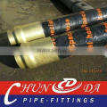Putzmeister Concrete Pump Wear Resistant Rubber Hose DN125*3m wirh 4 layer wire and 2 ends