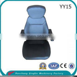 car seat for disabled,wheelchair(YY15)