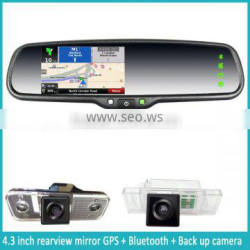 4.3 inch car gps navigation rearview mirror monitor with bluetooth speaker with backup camera display special for any car model
