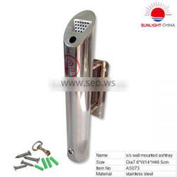 AS073 stainless steel outdoor wall mounted ashtray/outdoor ashtray
