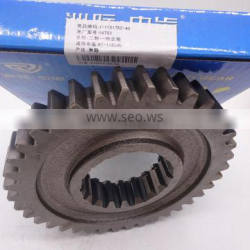 The third Shaft Gear for Fast transmission 16752