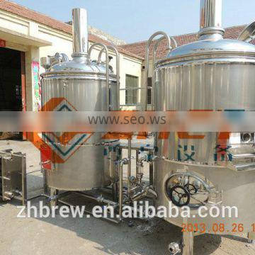 new stainless steel home brewing equipment for seal