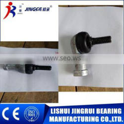 China factory supply SQ SQD SQZ ball joint rod end with low price