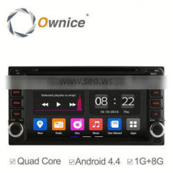 Ownice quad core RK3188 Cortex A9 multimedia player for Prado Camry Corolla built in BT FM Wifi RDS