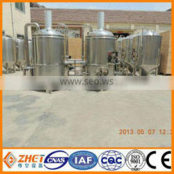 mini new brewery brewing equipment by SUS304 for hotel