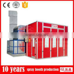 CE Approved Custom-made Infrared Lamps Heating Car Paint Baking Room
