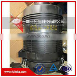 automobile air filter system AH24256 air housing/cleaner