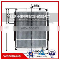 Auto cooling system 13116131X0008 auto truck radiator