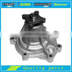 High Quality Auto Water Pump 25100-4A000 Good price