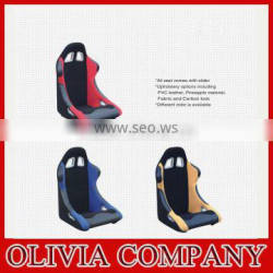 racing seat for sale