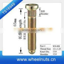 M12*1.25 extended wheel studs