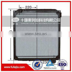 Auto cooling system 1301010-KD100 auto truck radiator