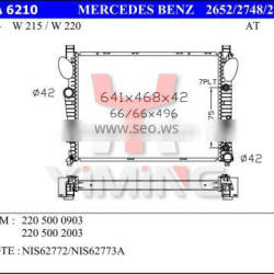 Auto radiator for W215 W220 99 AT ,OEM 2205000903 2205002003