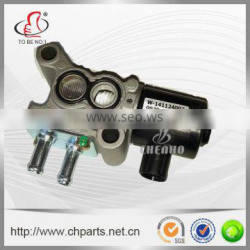 AC185 New Idle Air Control Valve ,Speed Control Motor