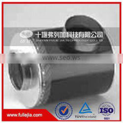 Automobile air filter assembly AH19014 for AF2391;Motor homes air housing cleaner 99842009